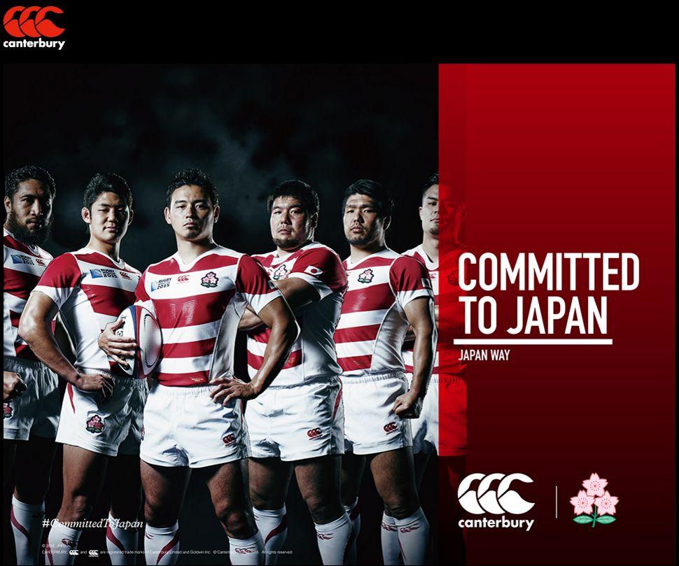 ラグビー日本代表ジャージ2016