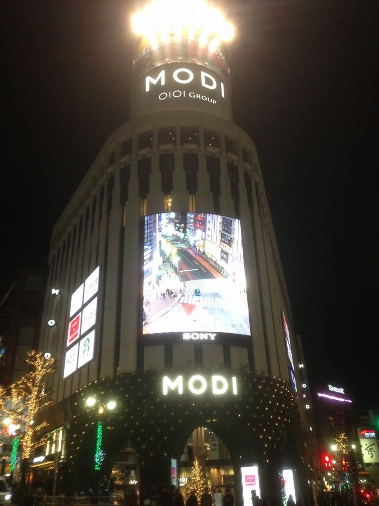 渋谷モディMODI