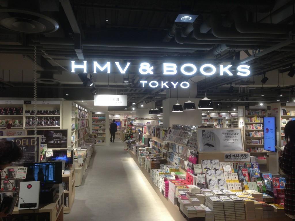 モディ5、6,7階のHMV&BOOKS TOKYO