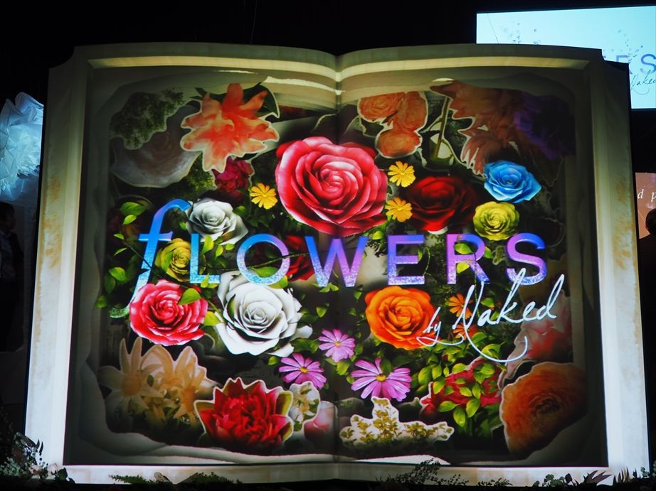 FLOWERSのBIG BOOK, BIG FLOWES