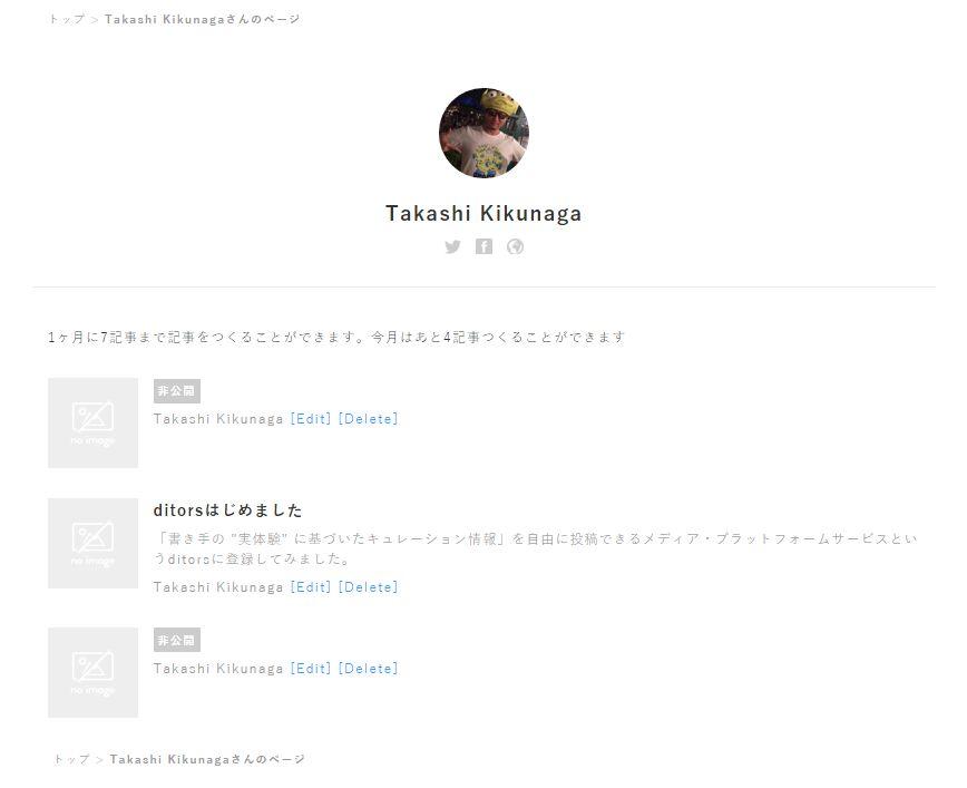 ditorsのプロフィールページ