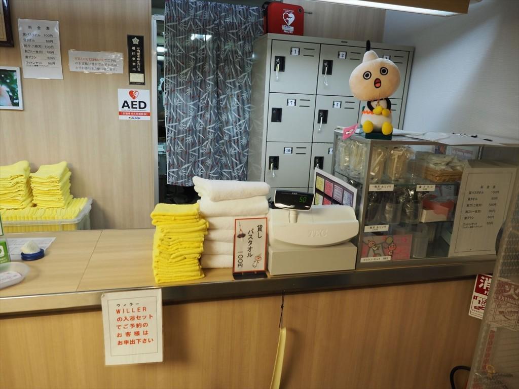 京都タワー大浴場の受付