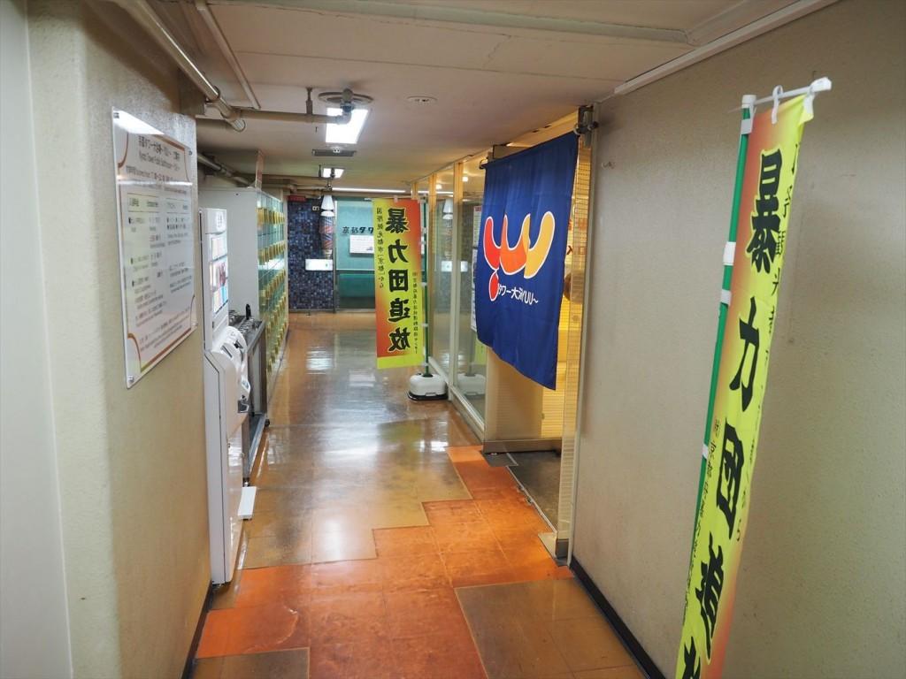 京都タワー大浴場の入り口