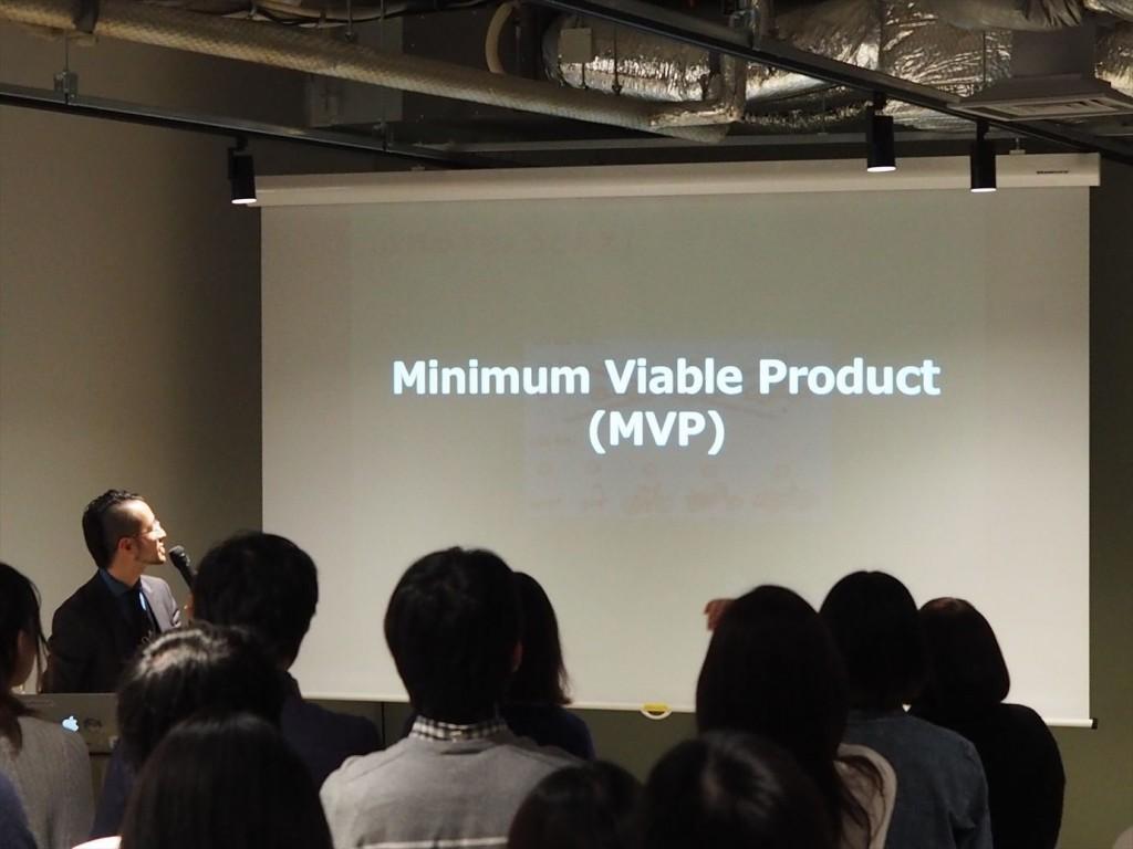 UXのためのMVP