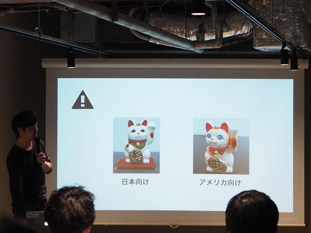 日本とアメリカのUXの違い