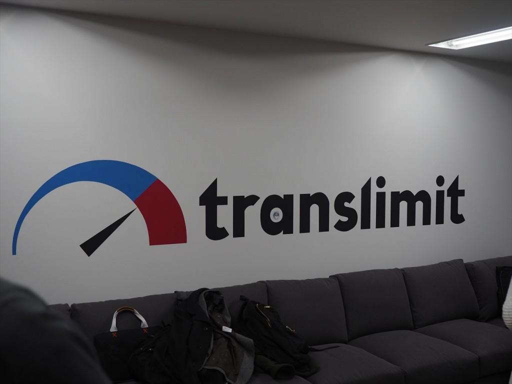 トランスリミット社