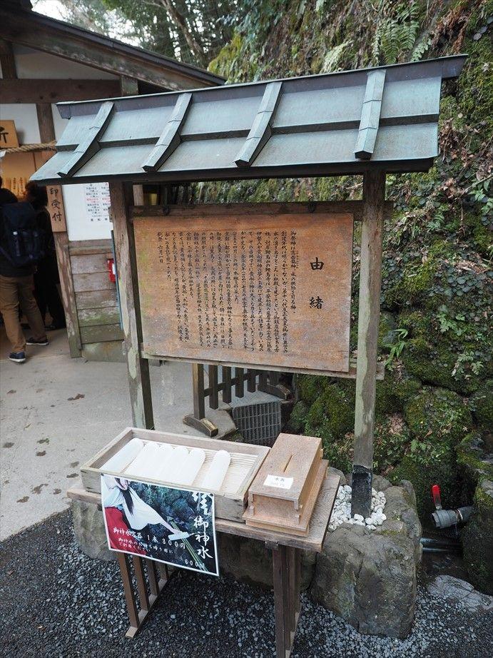 貴船神社の本宮の境内