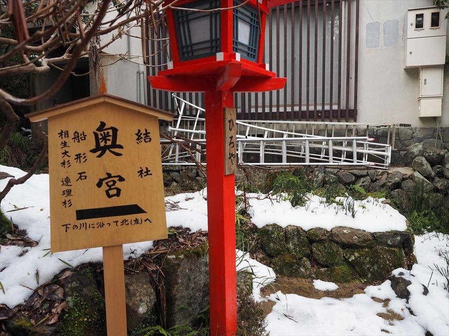 貴船神社の奥宮へ