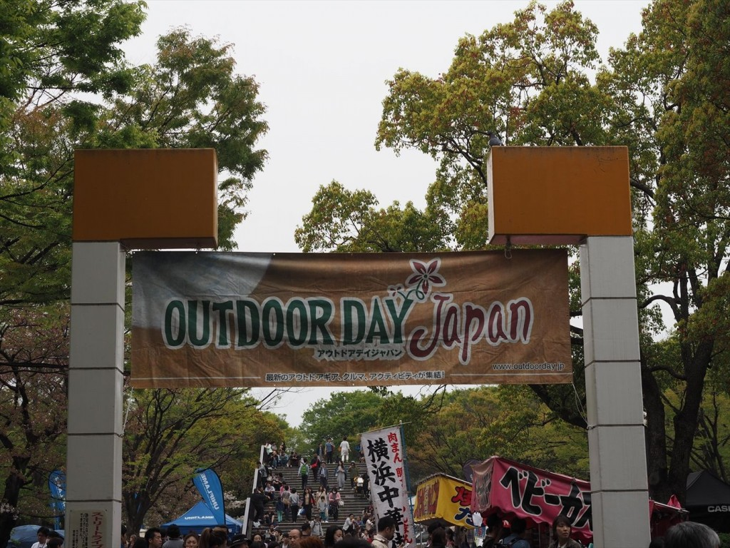 OUTDOOR DAY JAPANのフラッグ