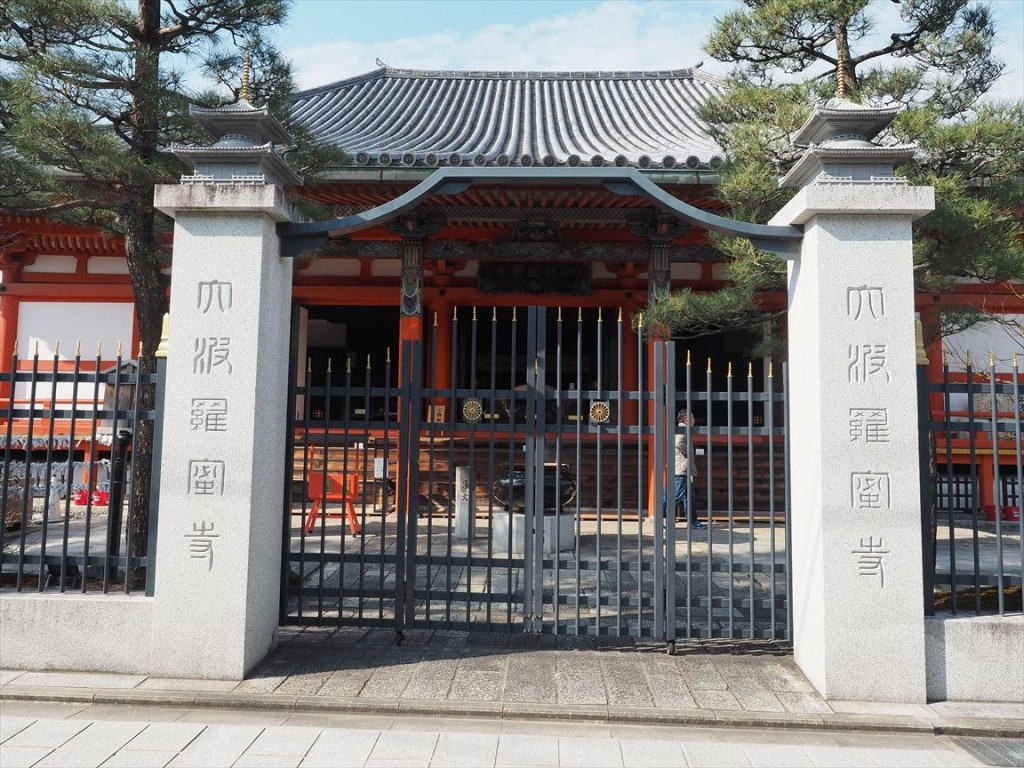 六波羅蜜寺の門、入り口はこの横にある。
