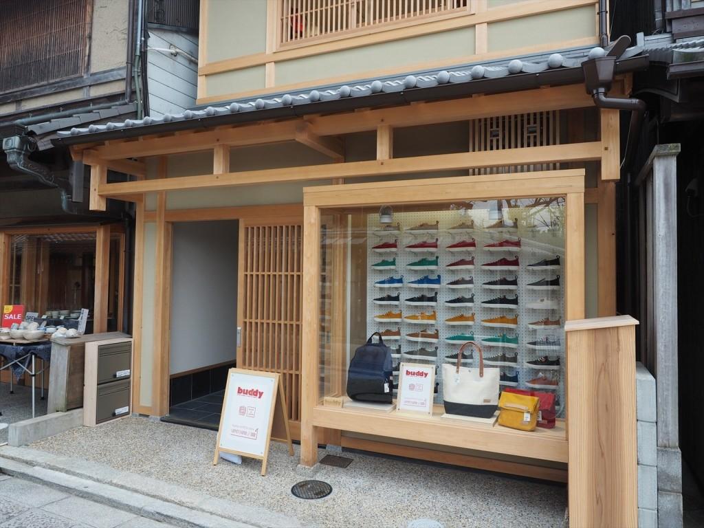 京都のオシャレ靴屋さん