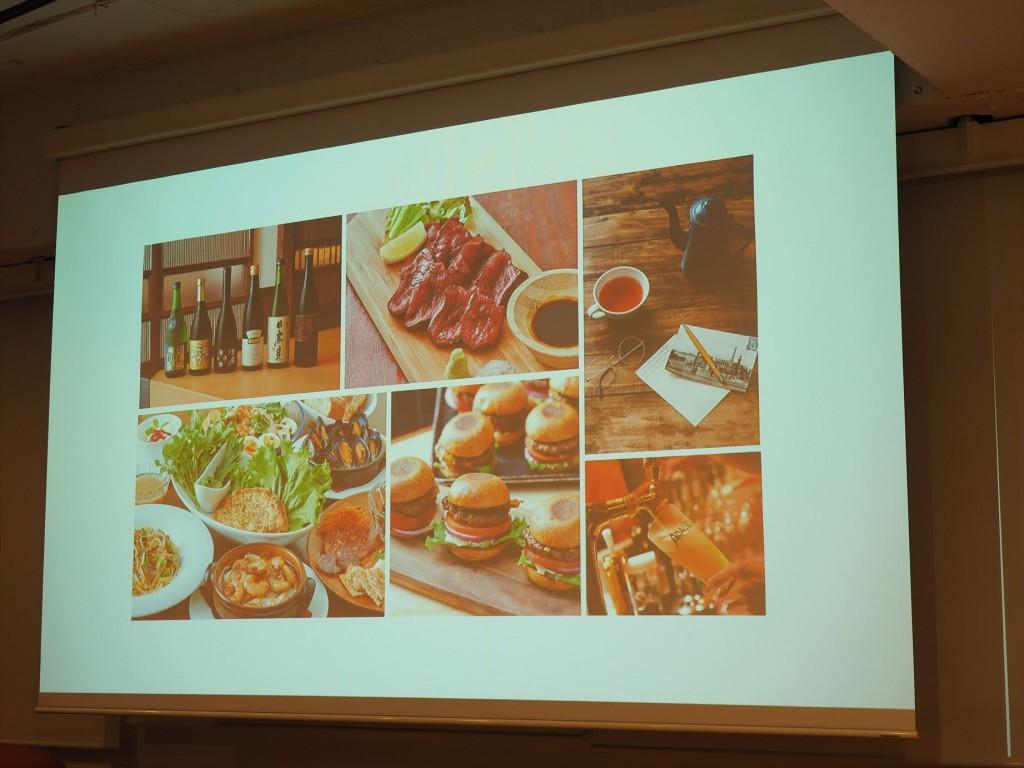 竹内洋平カメラマンの食べ物作例