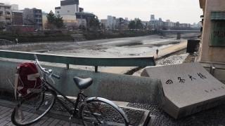京都のレンタサイクル「えむじか」は500円!安くて便利でオススメ
