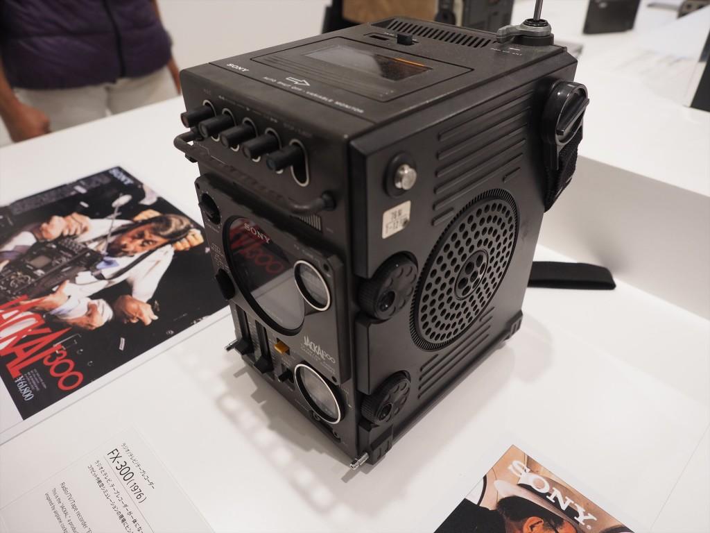 ラジオとカセットとテレビの融合