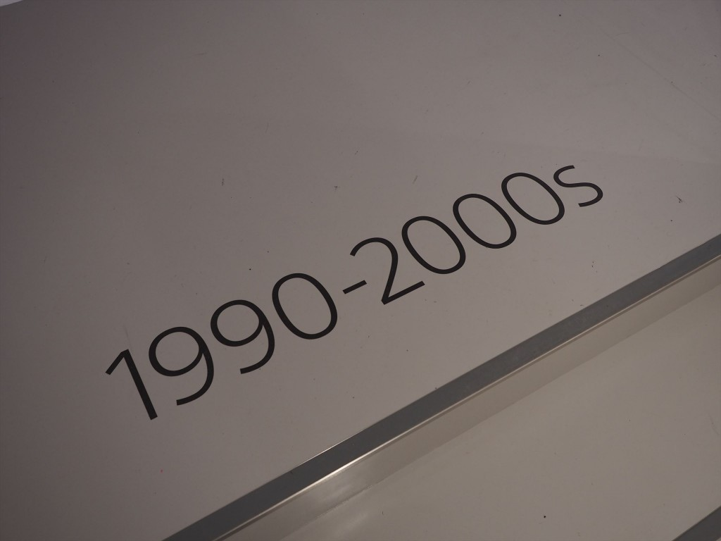 1990年から2000年代