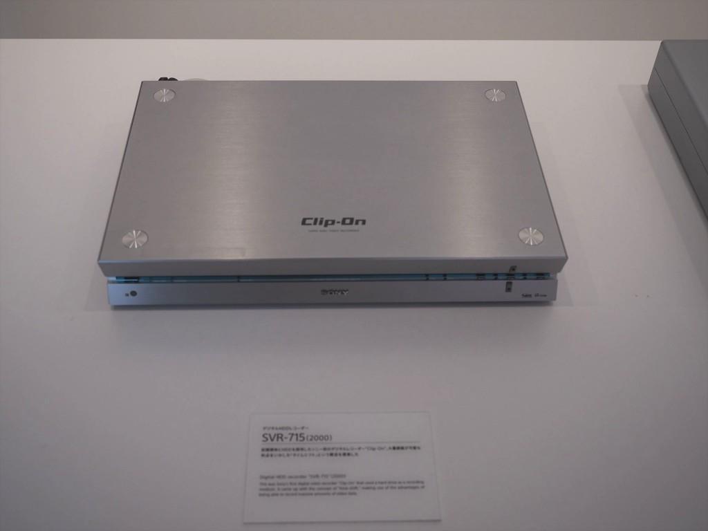 デジタルHDDレコーダー