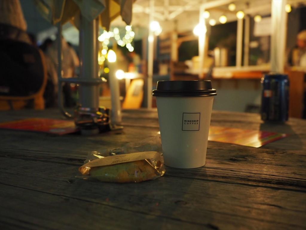 自分で淹れたコーヒーは美味しい