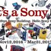 【写真73枚】『It's a Sony展』に行ってきた。銀座ソニービル建替え前に開催中 #itsasony