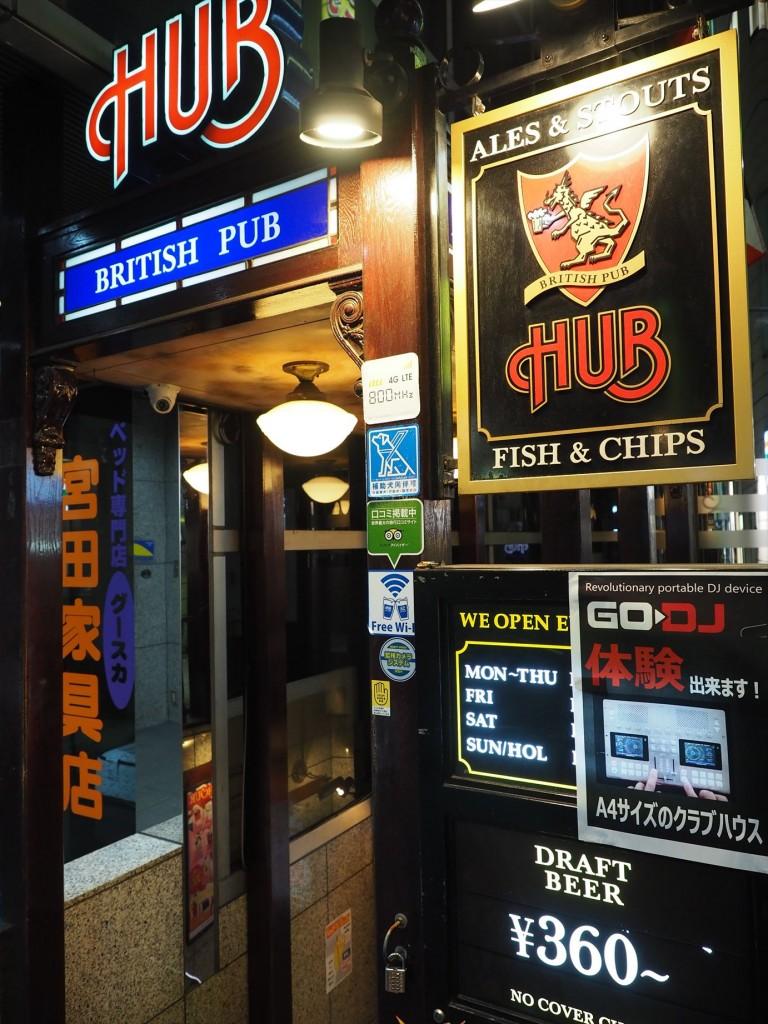 GODJ Night 東京の会場はHUB池袋Annex