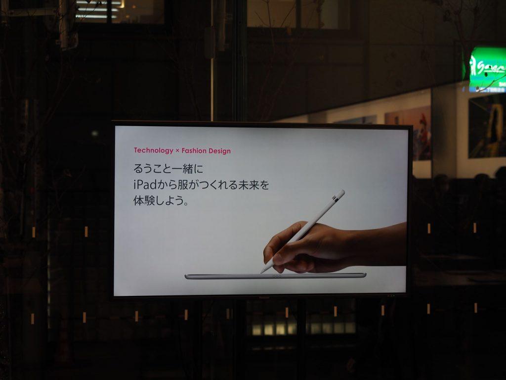 iPad ProとApplePencilでデザインを