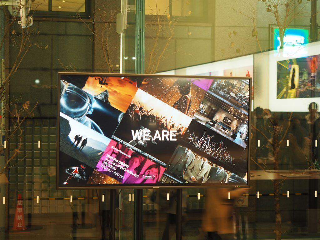 新サービス「WE ARE」も2月23日ローンチ
