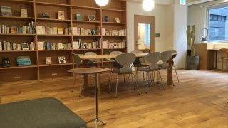 神田のシェアオフィス&コワーキングスペース「FUSION_N(フュージョン)」が住みやす過ぎてここで生活したい