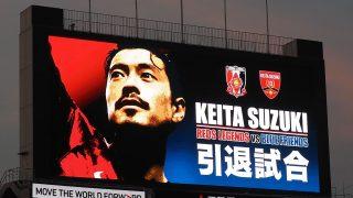 鈴木啓太の引退試合に行ってきた。笑いながら泣いた。 #赤い同窓会 #青い同窓会