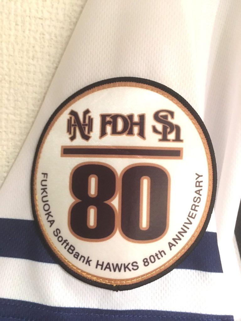 ホークス80周年記念ユニフォームのエンブレム