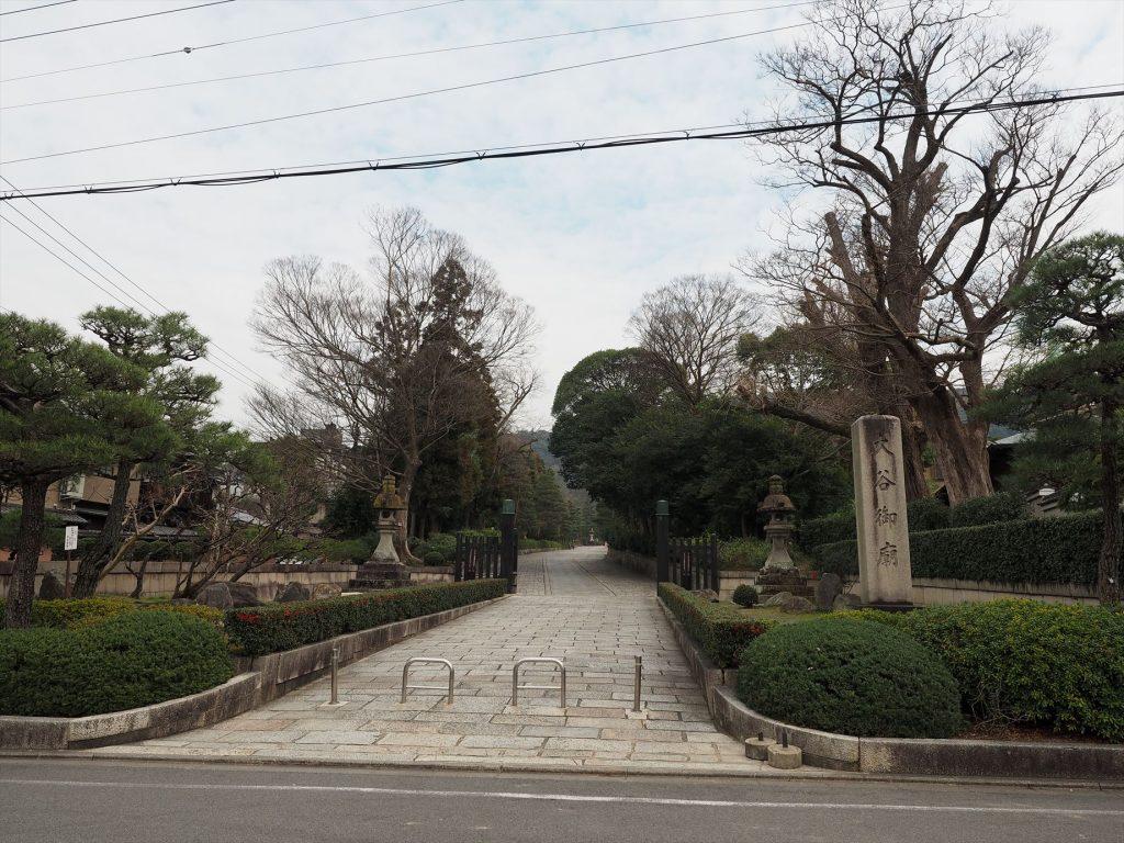 大谷祖廟の横を過ぎ