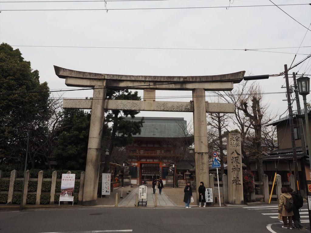 八坂神社の南側の門