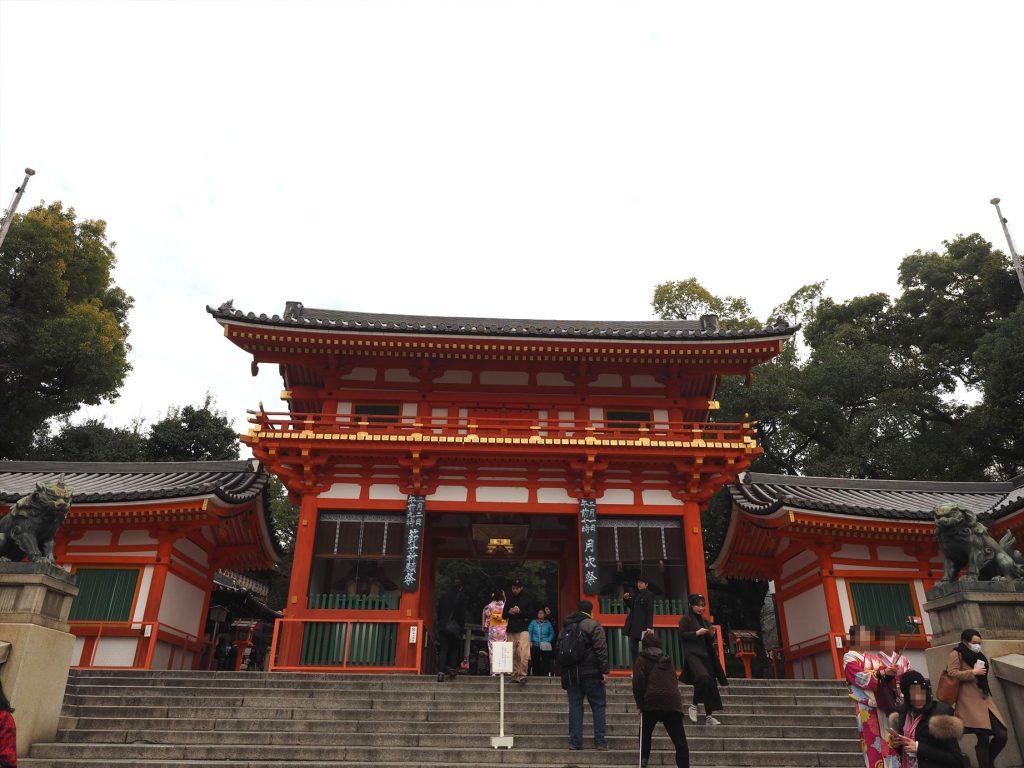 八坂神社の正面