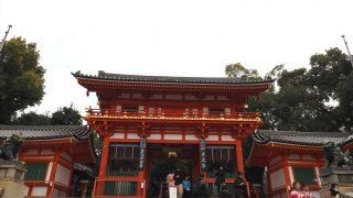 高台寺・八坂神社を抜けて四条通りを西へ