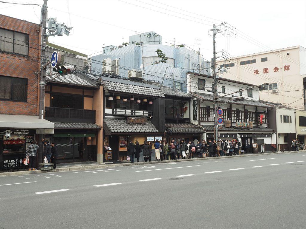 米料亭「八代目儀兵衛」の行列も八坂神社の近くに