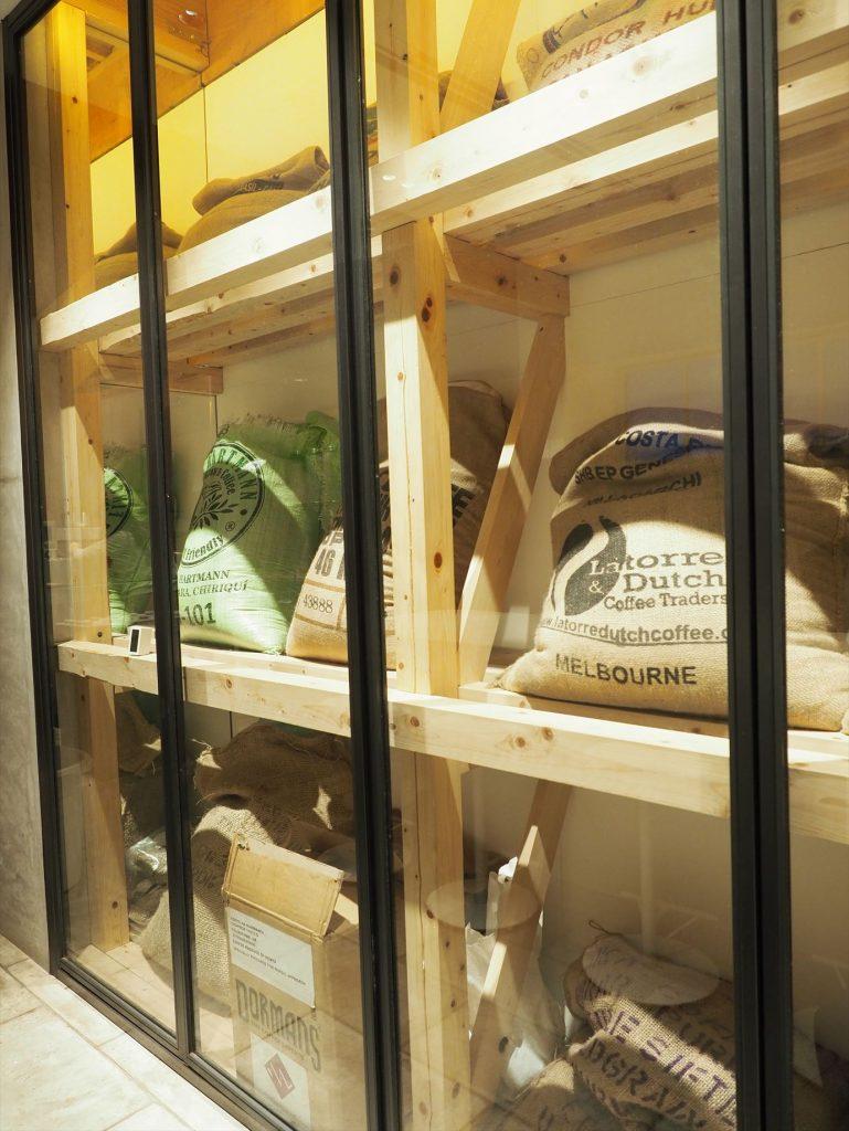 アラビカ京都の豆袋