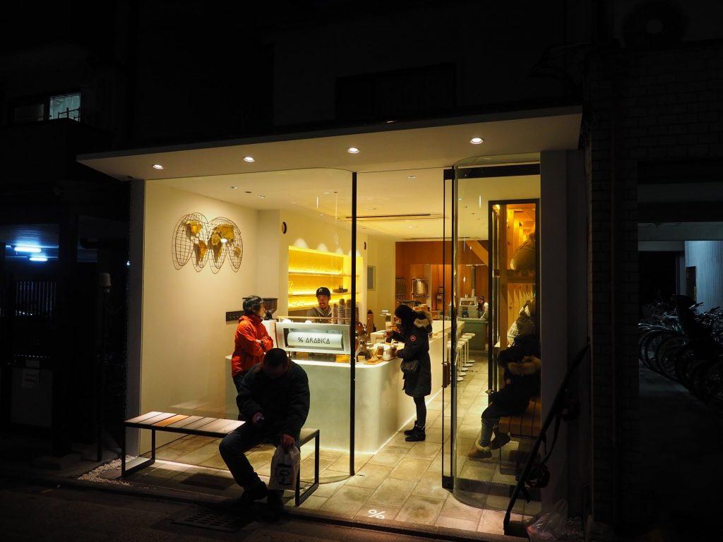 アラビカ京都 東山店