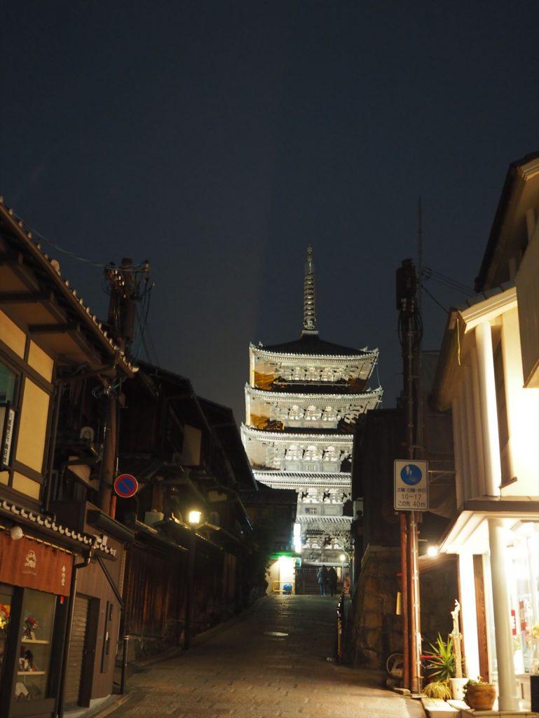 アラビカ京都から見える五重塔アラビカ京都から見える五重塔