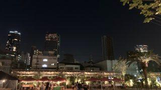 SHARE GREEN MINAMI AOYAMAにオープン日に行ってきた
