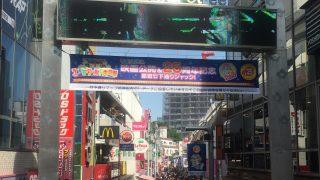 これから東京でもポップアップストアがもっと増える(はず)