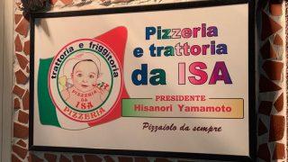 中目黒でピザと言えばダイーサ
