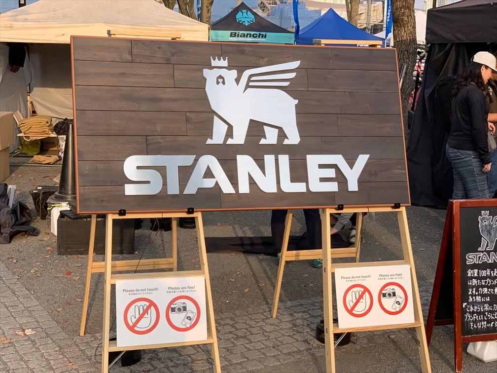 フラスコタンブラーのスタンレー