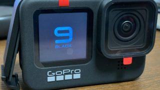 GoPro HERO9 Blackを注文してから届くまで